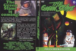 GreenSlime_DVDcover_web